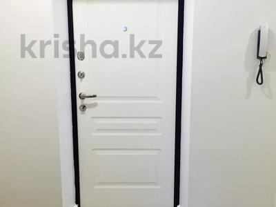 4-комнатная квартира, 80 м², 4/4 этаж, Достык — Чайкиной за 37 млн 〒 в Алматы, Медеуский р-н — фото 20