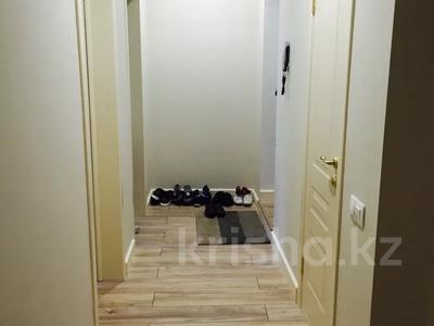 4-комнатная квартира, 80 м², 4/4 этаж, Достык — Чайкиной за 37 млн 〒 в Алматы, Медеуский р-н — фото 5