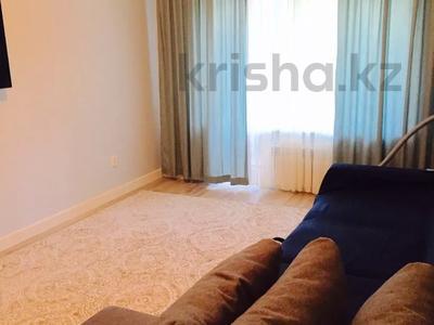 4-комнатная квартира, 80 м², 4/4 этаж, Достык — Чайкиной за 37 млн 〒 в Алматы, Медеуский р-н — фото 9