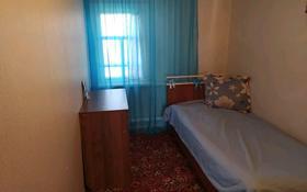 5-комнатный дом, 65.7 м², 8 сот., Пролитарская 1 — Сиянова за 4.5 млн 〒 в Аулиеколе