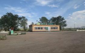 Автозаправочная станция за 59.8 млн 〒 в
