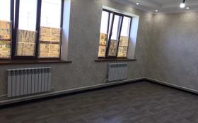 5-комнатный дом, 180 м², 9.3 сот., Ынтымак — Коттеджный городок за 25.5 млн 〒 в Талдыкоргане
