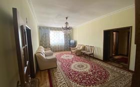 5-комнатный дом, 122.5 м², 9.7 сот., Жайлау 18 за ~ 40 млн 〒 в Каскелене