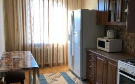 3-комнатная квартира, 60 м², 5/5 этаж помесячно, 3-й мкр за 90 000 〒 в Капчагае