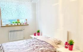 1-комнатная квартира, 40 м², 12/12 этаж посуточно, 16-й мкр 57 за 8 000 〒 в Актау, 16-й мкр