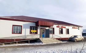 Здание, Тельмана 4 площадью 106 м² за 2 000 〒 в Макинске