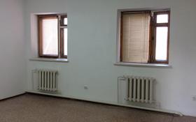 Офис площадью 50 м², Конкина 2А за 2 500 〒 в Уральске