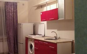 2-комнатный дом помесячно, 50 м², 1 сот., Полетаева — Менделеева за 90 000 〒 в Алматы, Медеуский р-н