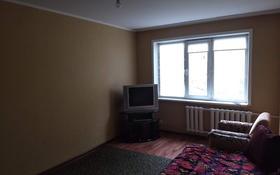 3-комнатная квартира, 61.9 м², 5/5 этаж, Академика Чокина за 13 млн 〒 в Павлодаре