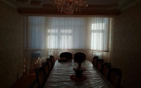 4-комнатная квартира, 130 м², 6/7 этаж, Карахан 3 за 24 млн 〒 в Таразе