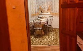 3-комнатный дом, 90 м², 13 сот., Микрорайон Северо-Западный + за 16 млн 〒 в Костанае