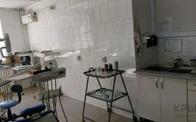 Действующая стоматология за 37 млн 〒 в Усть-Каменогорске