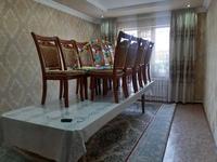 3-комнатный дом, 87 м², 5.4 сот.