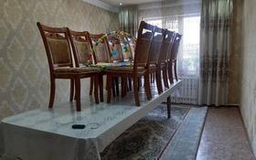 3-комнатный дом, 87 м², 5.4 сот., Перепелкина — Шокалакова за 16.7 млн 〒 в Таразе