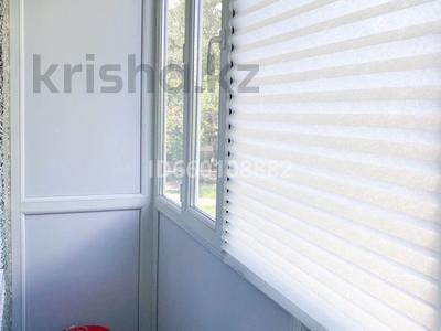 1-комнатная квартира, 35 м², 3/5 этаж посуточно, Абая 70/2 — Металлургов за 5 995 〒 в Темиртау — фото 9