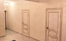 2-комнатная квартира, 54.8 м², 3/3 этаж, проспект Абылай Хана за 13.5 млн 〒 в Каскелене
