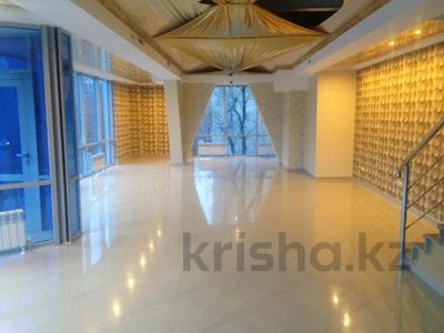 Офис площадью 400 м², Фурманова — Толеби за 5 000 〒 в Алматы, Медеуский р-н