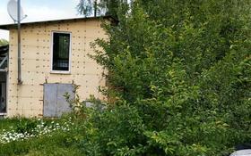 Дача с участком в 15.5 сот., АХБК 3 за 9 млн 〒 в Кок-лай-сае