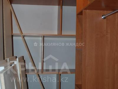 3-комнатная квартира, 110 м², 2/16 этаж, Отырар 2 за 36 млн 〒 в Нур-Султане (Астана), Сарыарка р-н — фото 7