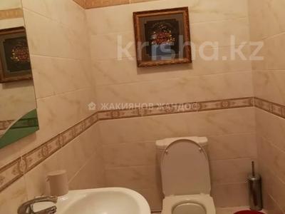 3-комнатная квартира, 110 м², 2/16 этаж, Отырар 2 за 36 млн 〒 в Нур-Султане (Астана), Сарыарка р-н — фото 2