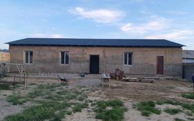 3-комнатный дом, 65 м², 8 сот., мкр Бозарык 211 за 14 млн 〒 в Шымкенте, Каратауский р-н