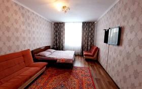 1-комнатная квартира, 45 м², 8/12 этаж посуточно, Сауран 3/1 — Сыганак за 8 000 〒 в Нур-Султане (Астана), Есиль р-н