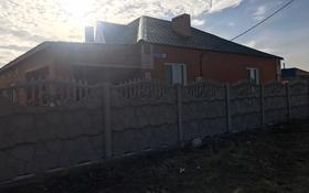 3-комнатный дом, 90 м², 15 сот., П Мойылды за 10 млн 〒 в Павлодаре