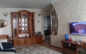 3-комнатная квартира, 65 м², 7/10 этаж, Панфилова — Найманбаева за 17.5 млн 〒 в Семее