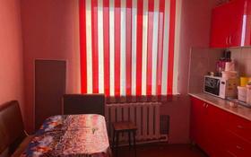 2-комнатная квартира, 54 м², 9/9 этаж, Чернышевского 100/1 за 7 млн 〒 в Темиртау