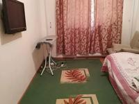 1-комнатная квартира, 45 м², 2/5 этаж по часам
