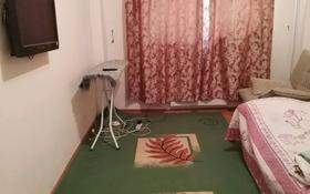 1-комнатная квартира, 45 м², 2/5 этаж по часам, Аксаи 4 43 — Момышулы за 1 000 〒 в Алматы, Ауэзовский р-н