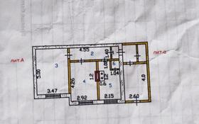 4-комнатный дом, 120 м², 1 сот., Улан-бел 3 — Карасай батыра за 13 млн 〒 в Нур-Султане (Астана), Сарыарка р-н