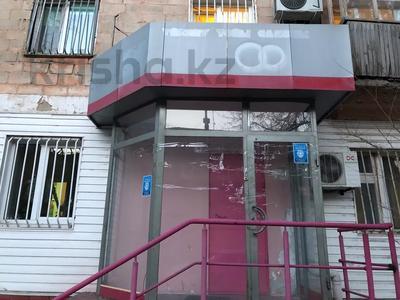 Офис площадью 47 м², Лермонтова 47 за 15 млн 〒 в Павлодаре