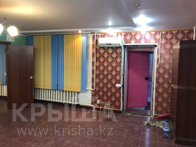 Офис площадью 47 м², Лермонтова 47 за 15 млн 〒 в Павлодаре — фото 3