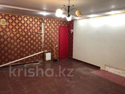 Офис площадью 47 м², Лермонтова 47 за 15 млн 〒 в Павлодаре — фото 5