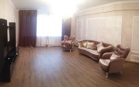 3-комнатная квартира, 110 м², 2/15 этаж, мкр Самал-3, Самал за 76 млн 〒 в Алматы, Медеуский р-н