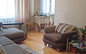 3-комнатная квартира, 64 м², 4/5 этаж, Михаэлиса 18 за 18.5 млн 〒 в Усть-Каменогорске