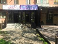Магазин площадью 40.7 м²