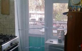 2-комнатная квартира, 35 м², 2/5 этаж, улица Зердели 2 Б — Гагарина и Зерделе за 12 млн 〒 в Шымкенте