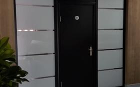 Офис площадью 21 м², Мельничная 4 за 2 500 〒 в Караганде, Казыбек би р-н