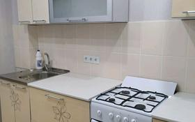 1-комнатная квартира, 35 м², 5/5 этаж, Боровская улица 66 за 9.1 млн 〒 в Щучинске
