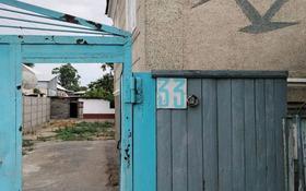 6-комнатный дом, 110 м², 5.1 сот., улица Перепелкина 33 за 22 млн 〒 в Таразе