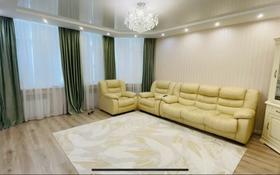 4-комнатная квартира, 150 м², 8/9 этаж, 14-й мкр 59А за 54 млн 〒 в Актау, 14-й мкр