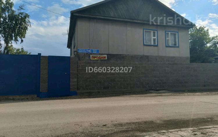 6-комнатный дом, 201 м², 6 сот., улица Карбышева 16 за 30 млн 〒 в Нур-Султане (Астана), Сарыарка р-н