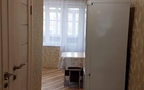 2-комнатная квартира, 52 м², 3/5 этаж посуточно, Строительная 38 — М. Ауэзова за 7 000 〒 в Экибастузе