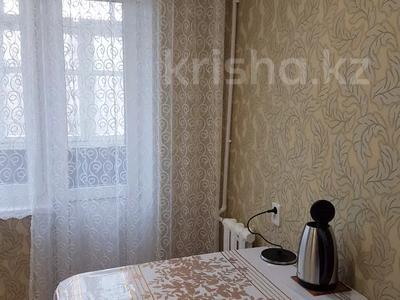 2-комнатная квартира, 52 м², 3/5 этаж посуточно, Строительная 38 — М. Ауэзова за 7 000 〒 в Экибастузе — фото 7
