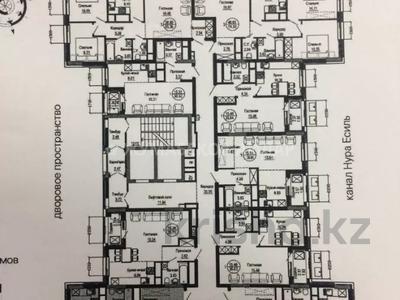2-комнатная квартира, 53.71 м², 6/16 этаж, проспект Улы Дала — 38-я за ~ 16 млн 〒 в Нур-Султане (Астана), Есиль р-н — фото 2