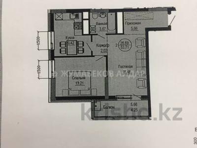 2-комнатная квартира, 53.71 м², 6/16 этаж, проспект Улы Дала — 38-я за ~ 16 млн 〒 в Нур-Султане (Астана), Есиль р-н