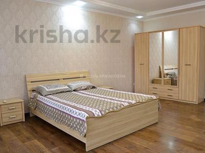 3-комнатная квартира, 130 м², 5 этаж помесячно, Назарбаева 223 за 380 000 〒 в Алматы