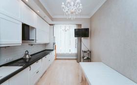 4-комнатная квартира, 130 м², 5/8 этаж, Керей и Жанибек хандар 6 за 54 млн 〒 в Нур-Султане (Астана), Есиль р-н